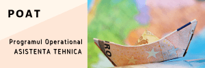 Read more about the article POCA (Programul Operational CAPACITATE ADMINISTRATIVA)